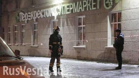 Петербург: кадры последствий взрыва в магазине «Перекресток» | Русская весна
