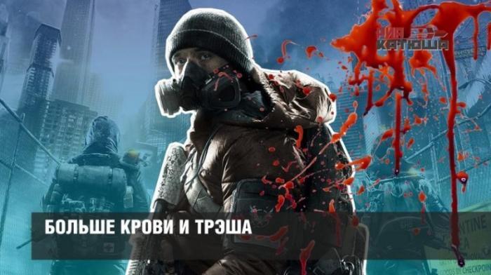 Общественная палата РФ рекомендует «утопить» русских детей в виртуальной крови
