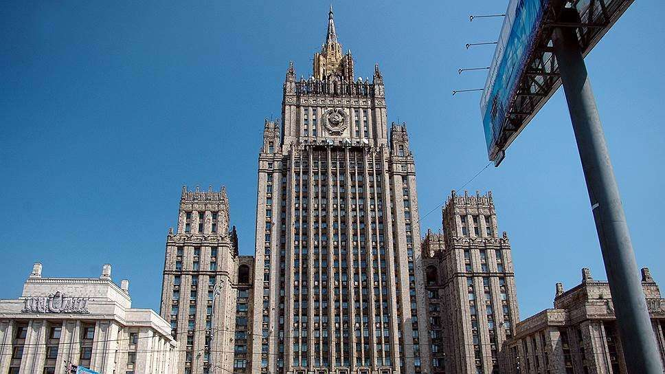 МИД РФ жёстко осудил итоги саммита НАТО