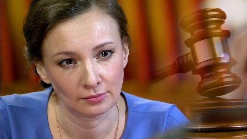 Попадья Анна Кузнецова начнёт «10-летку детства» с учреждения ювенальных судов?
