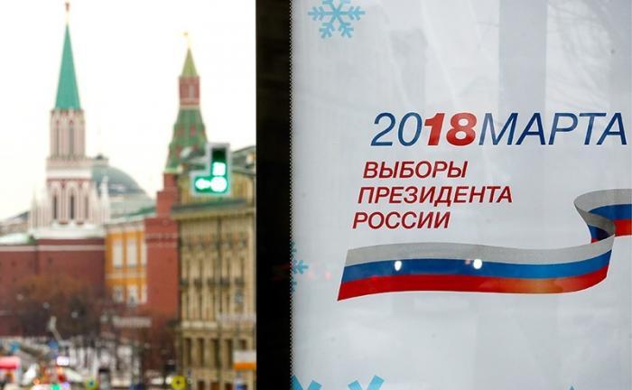 Пожелания Мирового Правительства на 2018-й год для России: Война, нищета, зависимость