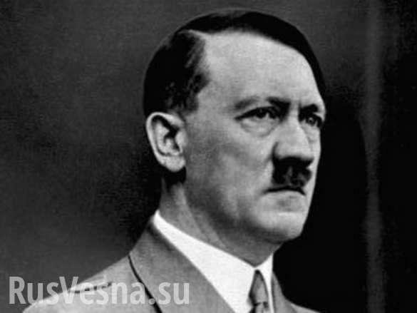 Адольф Гитлер остался жив после войны, подтверждено ЦРУ | Русская весна