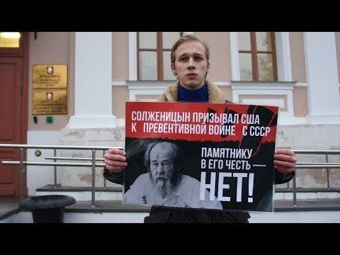 Жители Москвы резко выступили против создания памятника Солженицыну