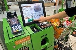 США. КриптоВалюта-2017: роботизированные цифровые деньги разрушают мир