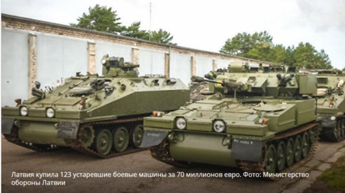 Латвия умудрилась купить бронированный хлам, снаряды к которому давно никто не производит