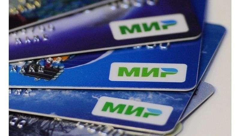 Рекомендации МВД как защитить себя от мошенничества в онлайне и в офлайне