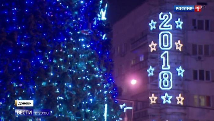 ДНР и ЛНР встречают Новый год под прицелом жидо-карателей украинской Хунты