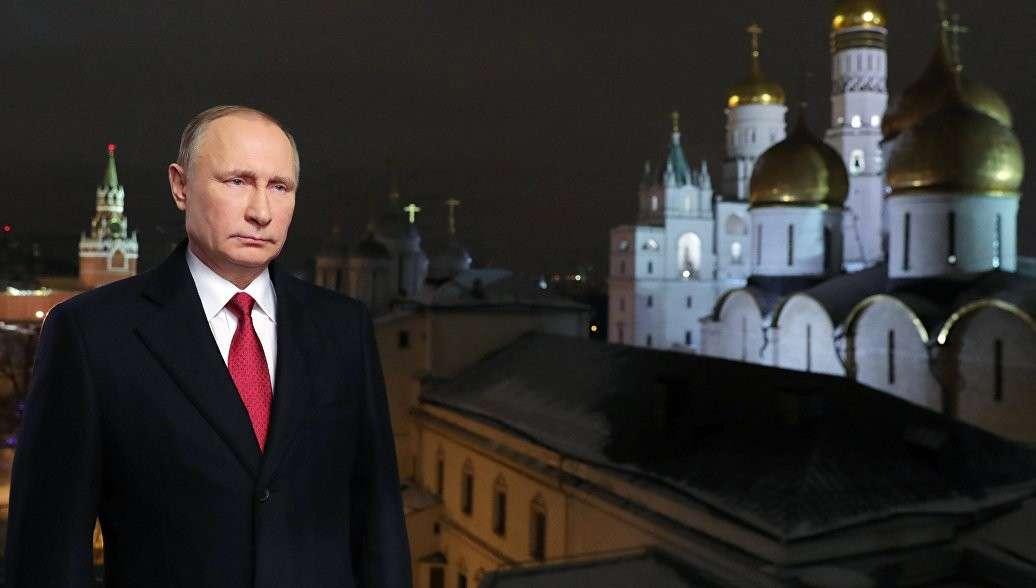 Владимир Путин в поздравлении с Новым Годом пожелал россиянам успехов и благополучия