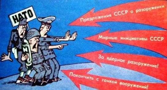 МИД России предупредил страны, размещающие на своей территории силы НАТО