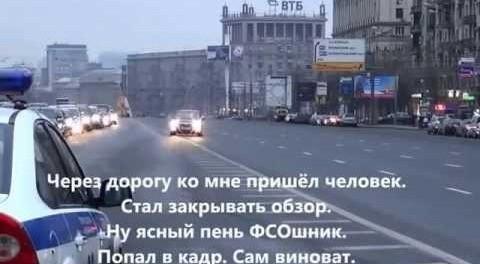 «Смиренный кортеж» главпопа всея Москвы Кирилла Гундяева
