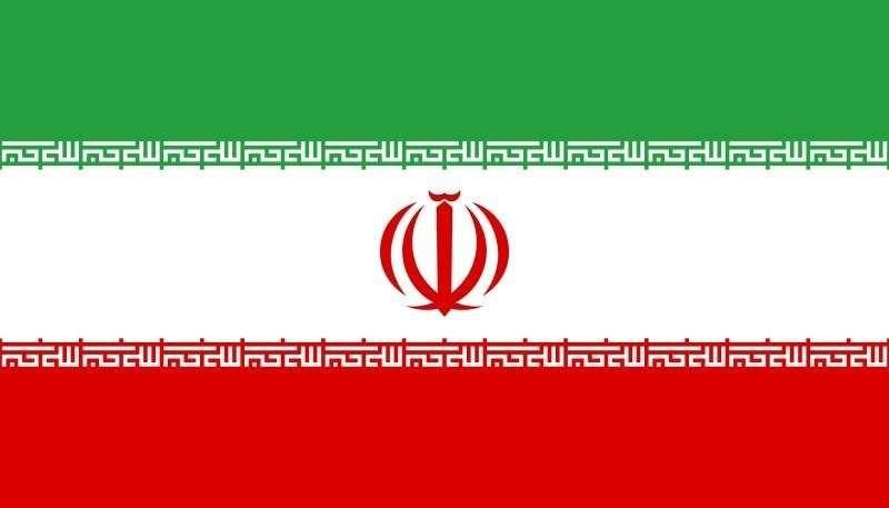 Очередное преступление США перед человечеством: боевики вторглись в Иран