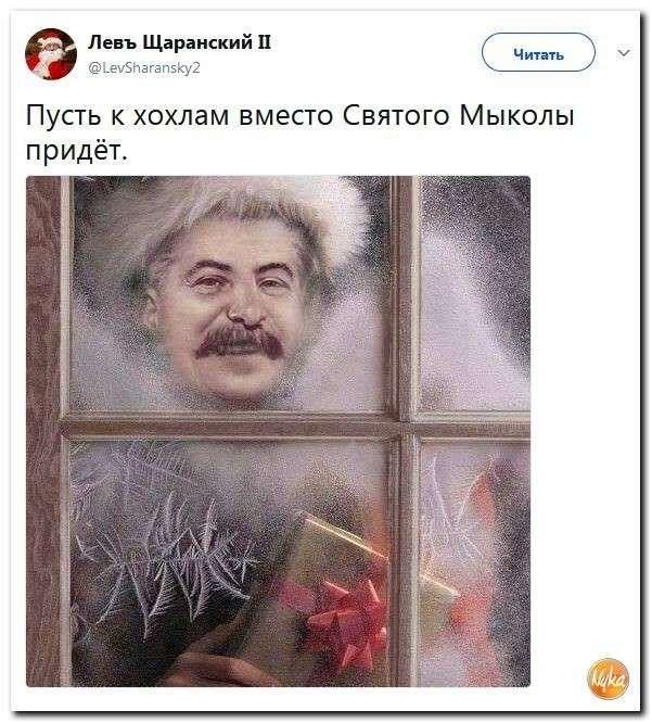 Порция юмора в первый новогодний день 2018 года