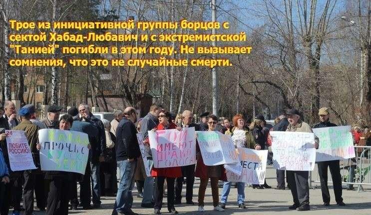 В Перми странно гибнут борцы с экстремистской «Танией»