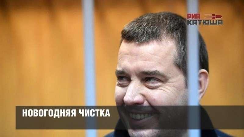 Новогодняя чистка в России: вслед за главой «Воентелекома» посадили экс-главу Росграницы