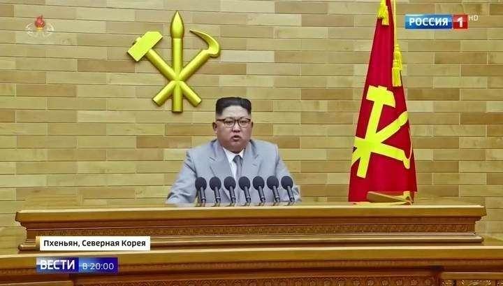 Лидер КНДР Ким Чен Ын начал Новый год с серии сенсационных заявлений