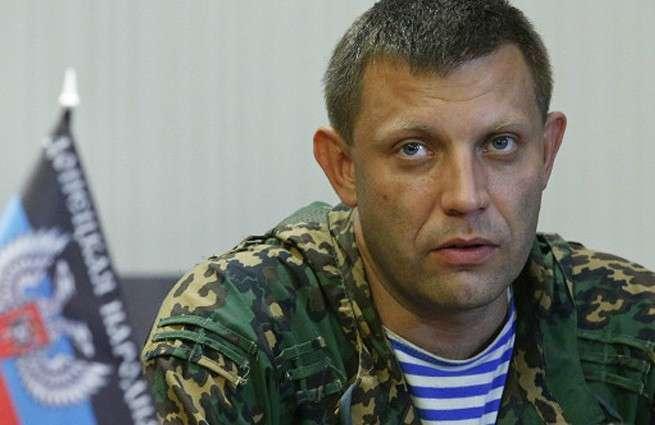 Украинская сторона нарушает соглашение о прекращении огня
