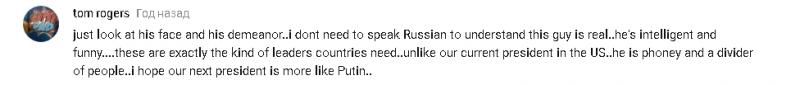 Видео со сборником шуток Путина