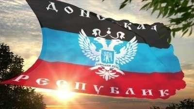 В ДНР запретили чиновникам иметь денежные счета и недвижимость за границей