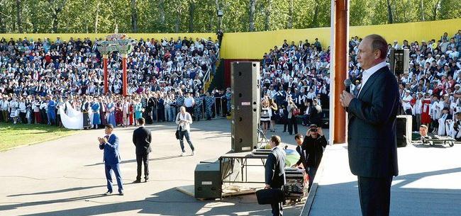 Владимир Путин поздравил Туву со 100-летием единения с Россией