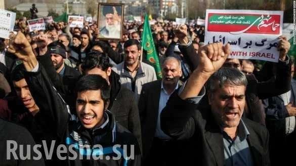 Майдан в Иране. За протестами «торчат уши» Израиля, США, Британии и саудитов | Русская весна