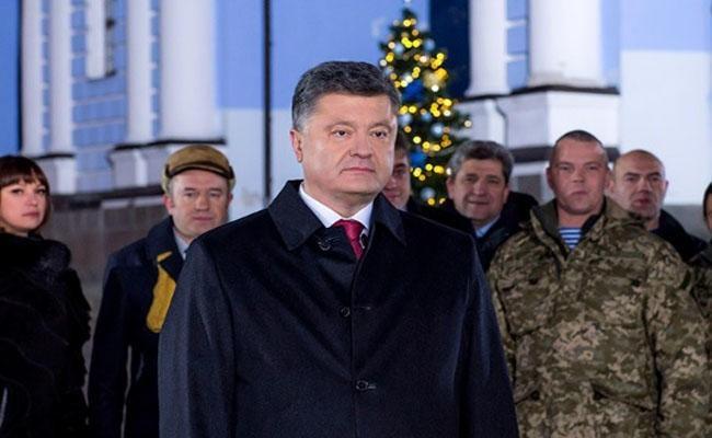 Новогоднее обращение Порошенко: «такого позорища я ещё никогда не видел»