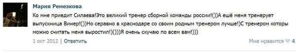 Compromat.Ru
