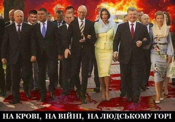 Американский журналист Джон Перкинс: «Вы себе даже не представляете что ждёт Украину»