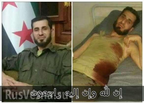 Сирия: главари крупнейших банд Идлиба уничтожены | Русская весна