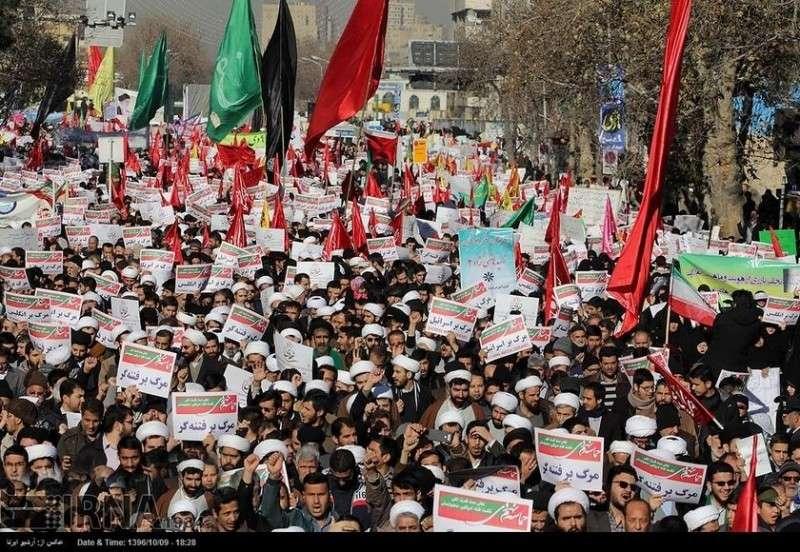 майдан в Иране