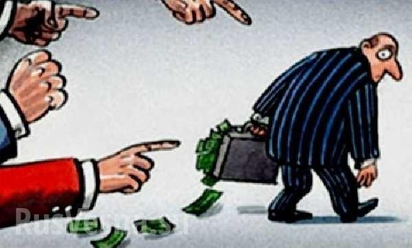 Предательство олигархов: Фридман отказался кредитовать ВПК России