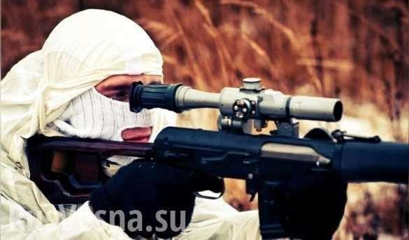 Список карателей ВСУ ликвидированных снайперами: новый список убитых на Донбассе | Русская весна