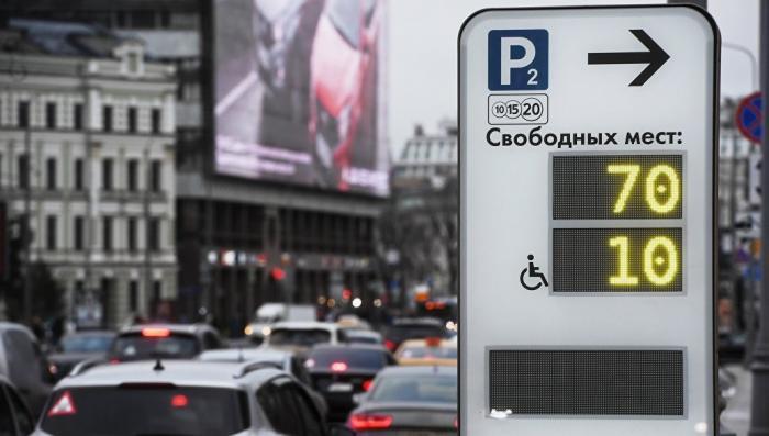 Собянин заявил, что увеличение парковок в центре Москвы приведёт к коллапсу на дорогах