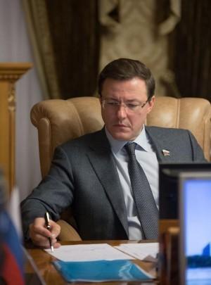 Врио губернатора Самарской области провел совещание в режиме видеоконференцсвязи