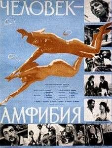 7 культовых произведений советских фантастов