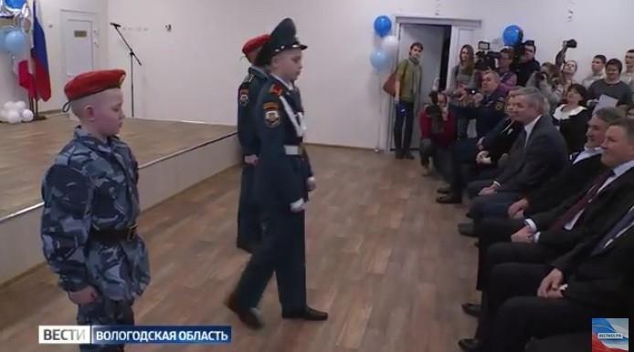 ВВологодской области открыли новую кадетскую школу-интернат на150 мест