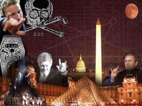 Мировое правительство и занятия оккультизмом