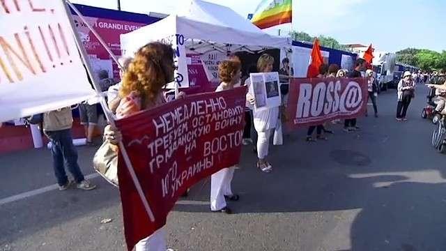 В Венеции митингуют против геноцида на юго-востоке Украины