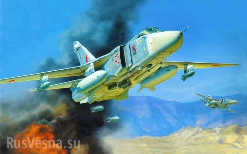 «Уничтоженный» Су-24 с базы Хмеймим, уже несёт «подарки американским бармалеям»