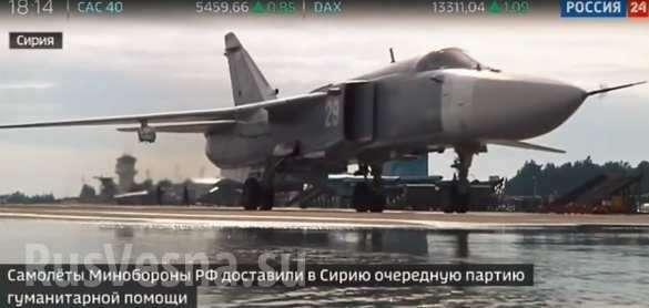 «Уничтоженный» Су-24 с базы Хмеймим, уже несёт «подарки американским бармалеям» | Русская весна