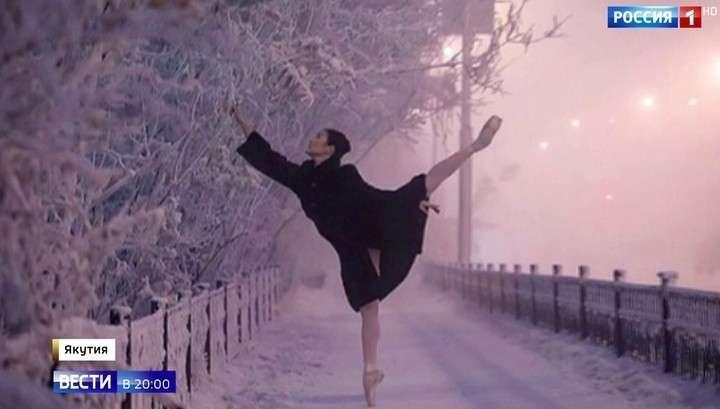 Пока США загибаются от -15, Якутия наслаждается 40-градусным холодом