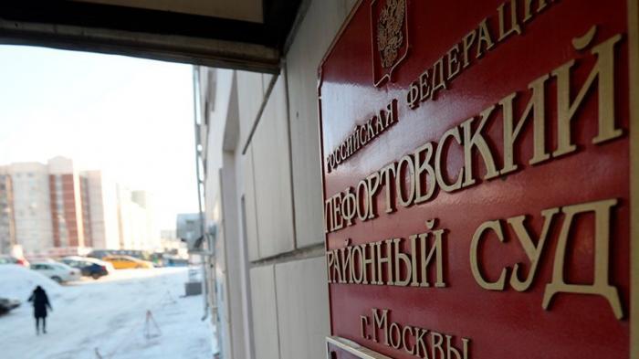 В Москве арестован бывший пограничник из Норвегии по обвинению в шпионаже