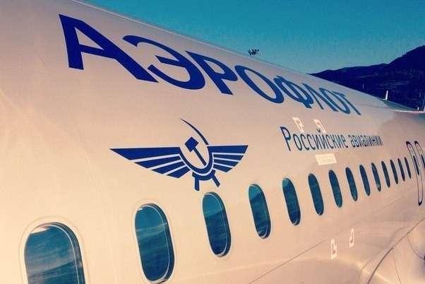 Из-за непогоды, аэропорт Вашингтона отказывается обслуживать рейсы «Аэрофлота»