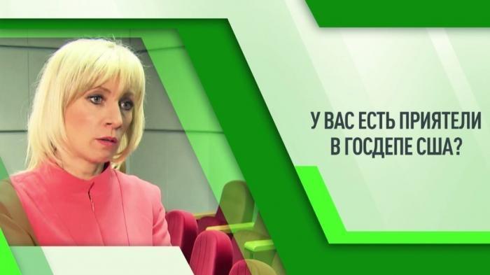 Мария Захарова коротко о главном: итоги 2017 и планы на 2018