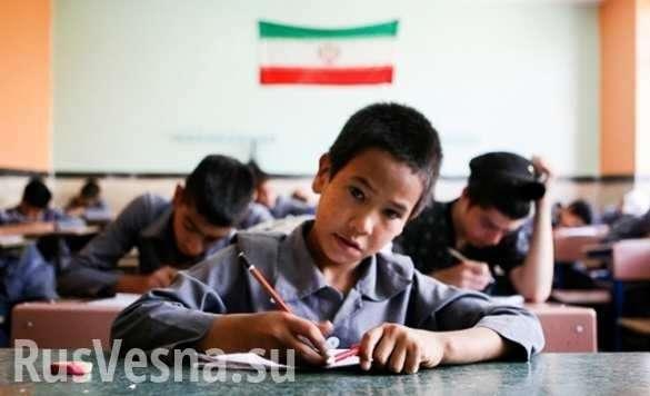 Иран запретил преподавание английского в начальных классах после беспорядков | Русская весна