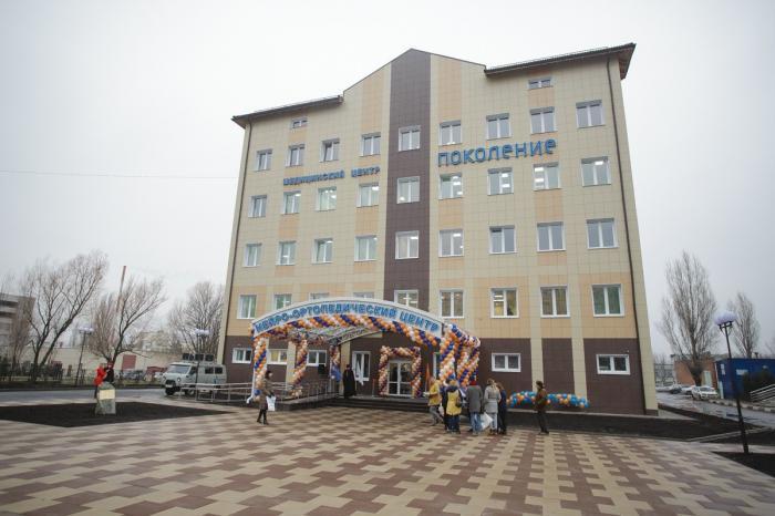 ВБелгороде торжественно открыт высокотехнологичный нейро-ортопедический центр