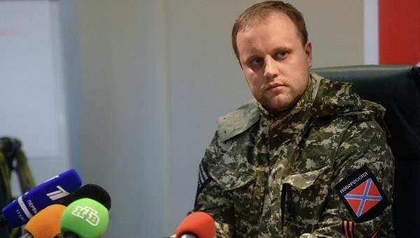 Каратели Украины атаковали позиции ополчения под Мариуполем