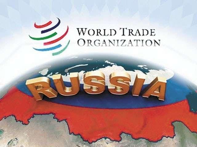 Россия в шаге от освобождения от кандалов ВТО