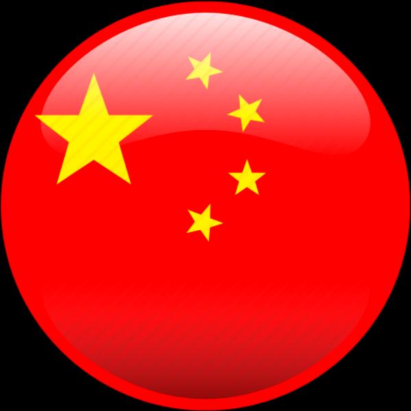Китай: в 2017 году репрессировано 159 000