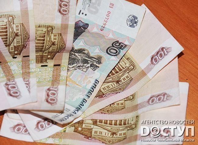 На Урале в Челябинской области крупный и средний бизнес стал активнее кредитоваться