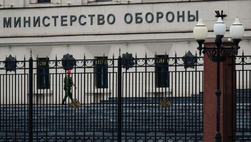Минобороны приняло решение перевести все служебные компьютеры на российское ПО